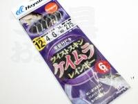 ハヤブサ 実戦サビキ ツイストスキン ケイムラレインボー - SS-021 #ケイムラレインボー 新アジ胴打12号 ハリス4号