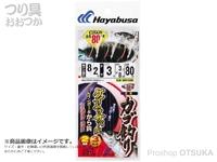 ハヤブサ ひとっ飛び天秤 カゴ釣り - HN105 ケイムラサバ皮 9/3号 ハリス4号幹4号 全長80cm