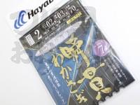 ハヤブサ 瞬貫わかさぎ -  細地袖型 7本鈎  細地袖2号ハリス0.2号幹糸0.3号