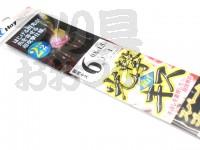ハヤブサ 光撃投げキス - NT224 - 6号 ハリス0.8号 幹糸1.5号