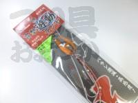 ハヤブサ 貫撃遊動テンヤ - SE105 #背黒オレンジ 5号