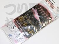 ハヤブサ 小アジ専科 オーロラハゲ皮 桜ゴールド - HS101  小アジ5号 ハリス1号 幹糸2号