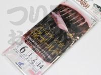 ハヤブサ 小アジ専科 オーロラハゲ皮 桜ゴールド - HS101  小アジ6号 ハリス1号 幹糸2号