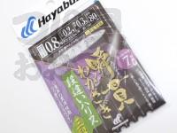 ハヤブサ 瞬貫わかさぎ -  段違いハリス3段  秋田狐0.8号ハリス0.2号幹糸0.3号