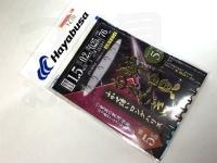 ハヤブサ 瞬貫わかさぎ -  フカセ誘い C-254  秋田狐1.5号 枝5.0cm