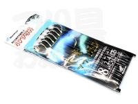ハヤブサ 小アジ専科 発光プランクトン - HS203 #発光&ケイムラ 小アジ8号 ハリス2号 幹4号 全長1.75m