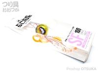 ハヤブサ フリースライド コンプリートモデル - SF ストレートフォールヘッド #2 サンライズオレンジ 100g