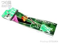 ハヤブサ 貫撃遊動テンヤ FD - SE-108 #8 絢爛ギラギラゴールド 10号 上13号下12号ハリス8号