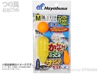 ハヤブサ かんたんぶっこみサビキセット - HA196 全長1.2m S 小アジ4号ハリス1.5号幹3号 オモリ6号