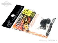 ハヤブサ バス ジョインテッドシューティングボールヘッド - FF404 #ブラック 1/4oz 7g