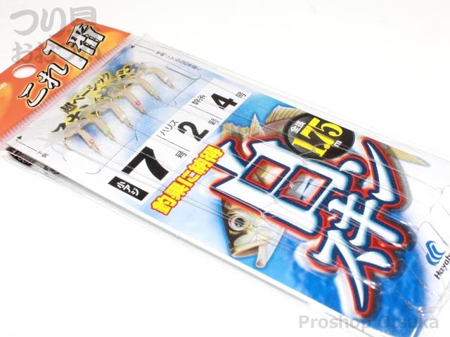 ハヤブサ これ一番シリーズ 白スキンサビキ HS711 鈎7号 ハリス 2.0号 幹糸4.0号 #白スキン
