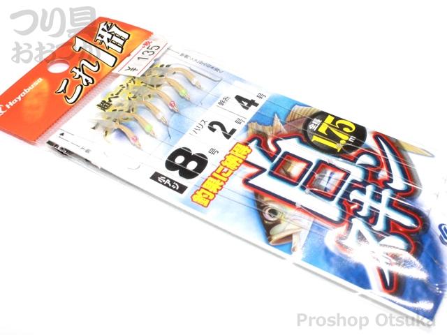 ハヤブサ これ一番シリーズ 白スキンサビキ HS711 鈎8号 ハリス 2.0号 幹糸4.0号 #白スキン