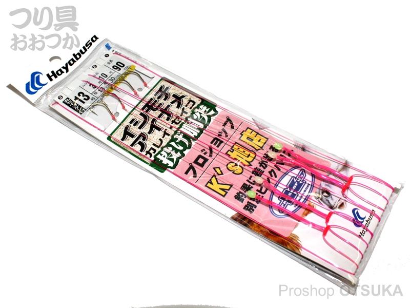 ハヤブサ イシモチ・アイナメ投げ胴突仕掛け Ksオリジナル #13-3-10 2ホン ピンクハリス -.