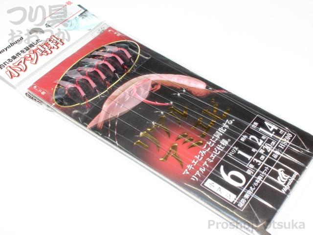 ハヤブサ 小アジ専科 リアルアミエビ HS-200 鈎小アジ6号 ハリス1.0号 幹糸2.0号