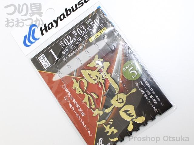 ハヤブサ 瞬貫わかさぎ 瞬貫わかさぎ 秋田キツネ型 5本鈎 細地袖1号ハリス0.2号幹糸0.3号