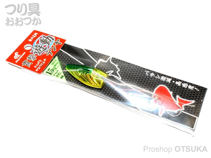 ハヤブサ 貫撃遊動テンヤ SE105 15号 # ケイムラミドキン