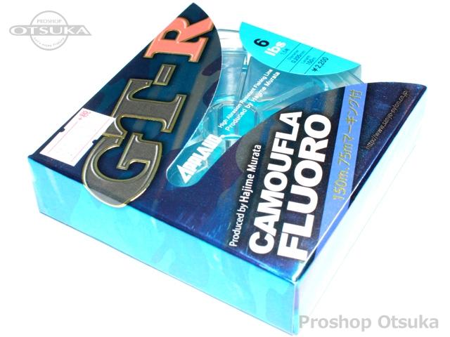 サンヨーナイロン GT-R GT-R カモフラフロロ 6lb/1.5号 150m巻き