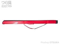 タカ産業 Gライトストレートケース - G-0048 #レッド サイズ 160cm