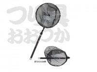 タカ産業 リリーフネット30 - CN-104 #ブラック 30cm