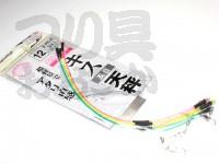 まるふじ キス・五目天秤 - PE-3  12cm