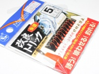 まるふじ 改良トリック 朱塗 鉛付 - PW-51S  #5号