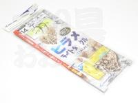 まるふじ ヒラメ・ライトタックル シングル - R-181  14号 ハリス6号70cm ステ4号40cm