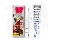 まるふじ 宗八カレイ - D-167 -. 7-7-10