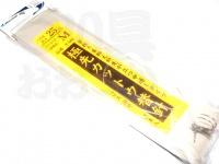 まるふじ 極先カットウ - 替針  Mサイズ 25cm ベーシック(伊勢尼)
