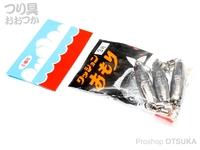 第一精工 クッションオモリ - 小袋  3号