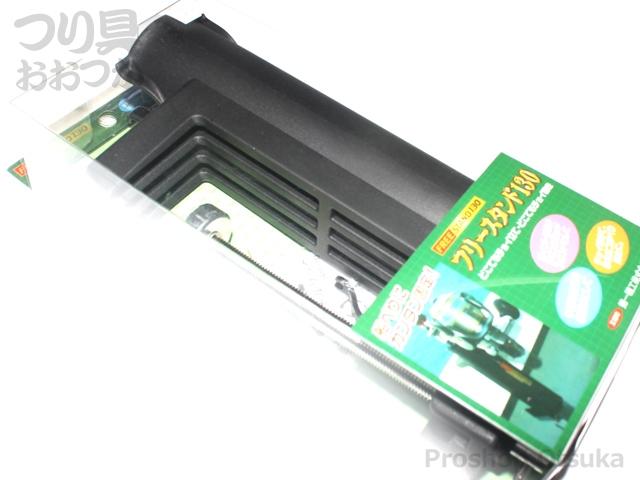 第一精工 フリースタンド フリースタンド130 取付有効幅:20~130mm