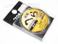 東レ 将鱗スーパープロ道糸 - フロロ GL #ゴールド #0.8