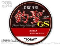 東レフィッシング 将鱗渓流 釣聖GS - 50m巻 # ナチュラル 0.15号 標準直径0.064mm