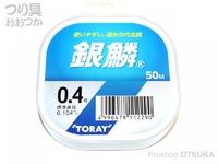 東レフィッシング 銀鱗 - 50m巻 - 0.4号