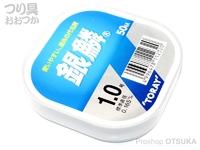 東レフィッシング 銀鱗 - 50m巻 - 1.0号 0.165mm