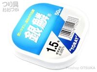 東レフィッシング 銀鱗 - 50m巻 - 1.5号