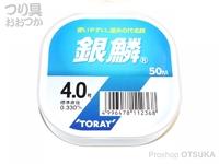 東レフィッシング 銀鱗 - 50m巻 - 4.0号