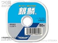 東レフィッシング 銀鱗 - 50m巻 - 5.0号 0.370mm