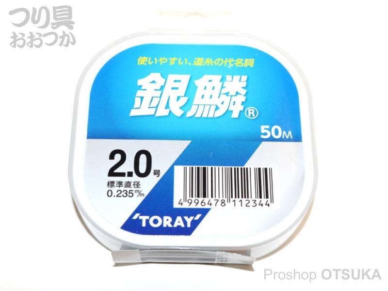 東レフィッシング 銀鱗 50m巻 2.0号 -