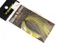 バレーヒル シリコンラバー - スカートHP #SCL-11 -