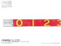 谷山商事 ダービースケール - 2 #ピンク 120cm