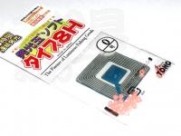 東邦産業 発光玉ソフト「タイプ8H」 - - #ピンク 0号