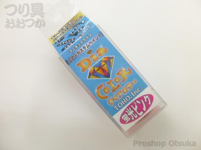 東邦産業 ダイアカラー ダイアカラー 10ml #蛍光ピンク