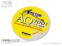 フジノ AQフロロハナカン回り糸 -  #ブライトイエロー 0.6号