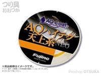 フジノ AQハイテク天井糸NEO -  #ビビットオレンジ 0.3号