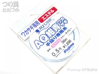フジノ 手繰り専用糸 - AQ 紺青ワカサギ #ネイビー 0.5号 50m