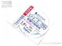 フジノ 手繰り専用糸 - AQ 紺青ワカサギ #ネイビー 0.6号 50m