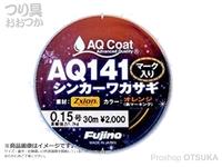 フジノ AQ141 - シンカーワカサギ #オレンジ 黒マーキング 0.15号
