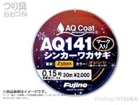 フジノ AQ141 - シンカーワカサギ #オレンジ 黒マーキング 0.2号