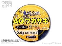 フジノ AQワカサギ -  ナイロン # イエロー(1m毎に黒マーキング) 0.5号