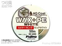 フジノ WAX+PE -  ホワイト #ピュアホワイト 0.3号 50m 青マーク1m毎+25m部分に赤マーク